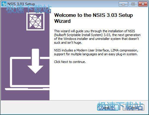 图:NSIS安装教程
