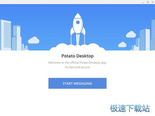 图:设置中文语言