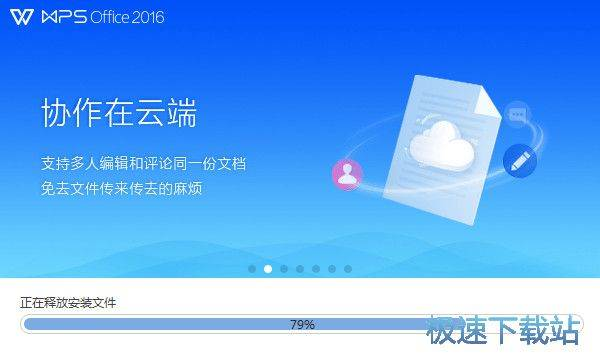 WPS Office原��安�b教程