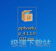 PPTV安�b教程
