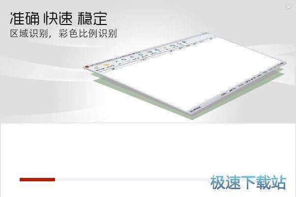 PDF黑彩分离安装教程