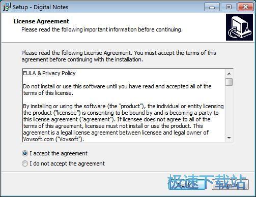 Digital Notes安装教程