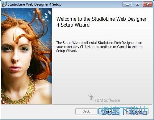 StudioLine Web Designer安装教程