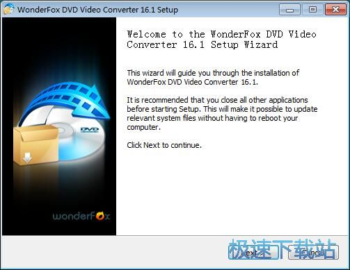 WonderFox DVD Video Converter安装教程