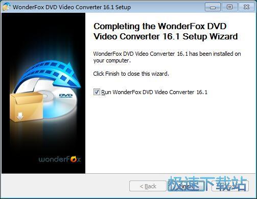 图:WonderFox DVD Video Converter安装教程