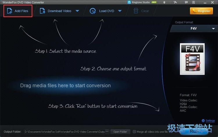 转换视频格式教程
