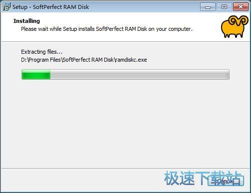 图:SoftPerfect RAM Disk安装教程