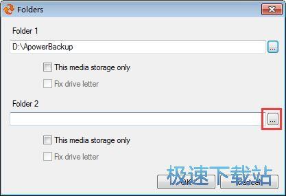 图:同步磁盘文件教程
