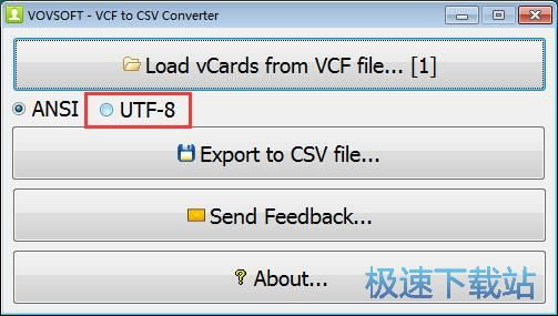 VCF转CSV教程