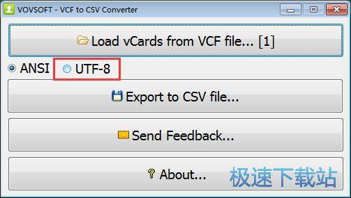 图:VCF转CSV教程