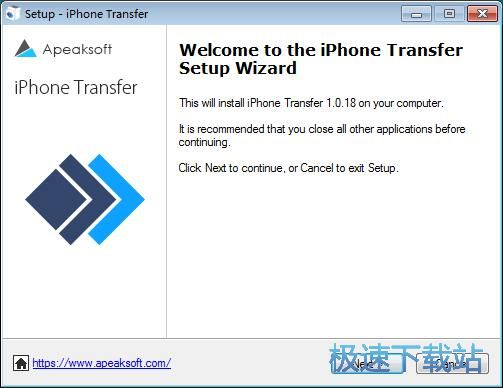 Apeaksoft iPhone Transfer安装教程
