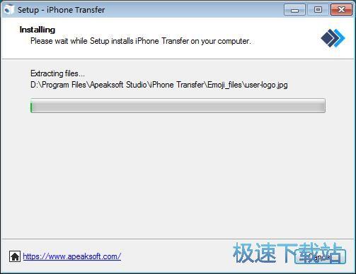 图:Apeaksoft iPhone Transfer安装教程