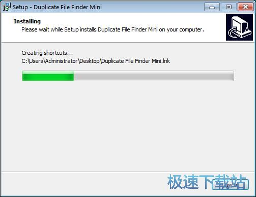 图:Duplicate File Finder Mini安装教程