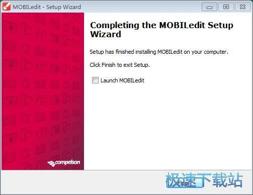 图:MOBILedit安装教程