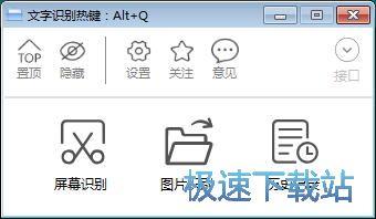 图:OCR文字识别教程