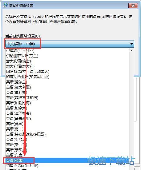图:文档乱码恢复