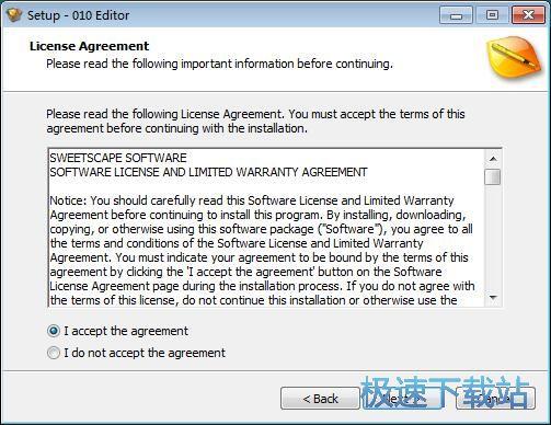 010 Editor安装教程