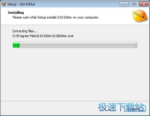 图:010 Editor安装教程