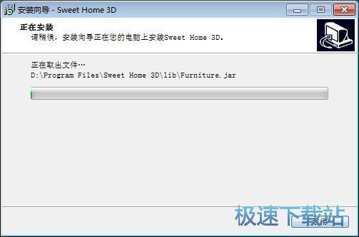 图:Sweet Home 3D安装教程