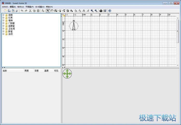 图:室内布局设计教程