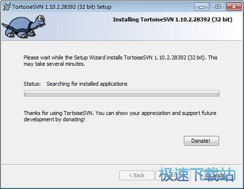 图:TortoiseSVN安装教程