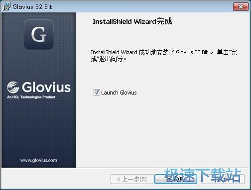Geometric Glovius安装教程