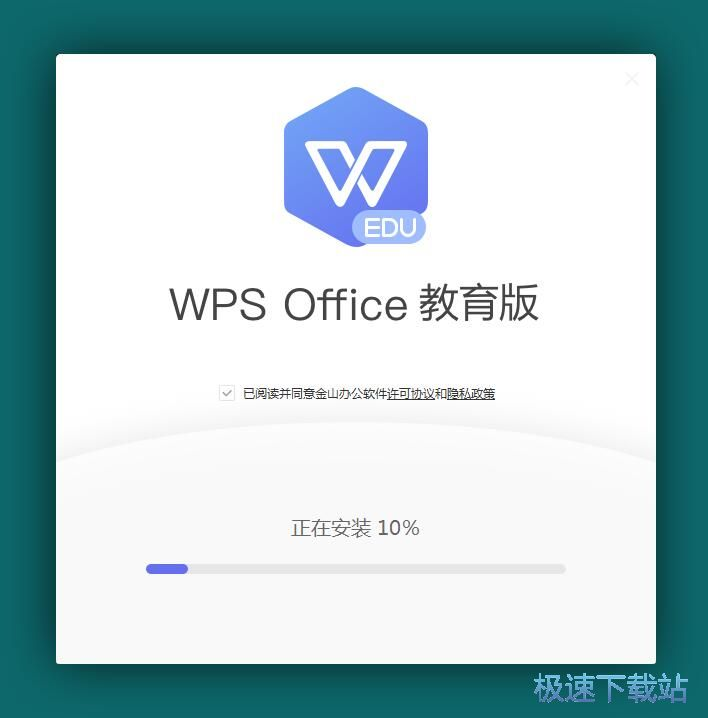 WPS Office安�b教程
