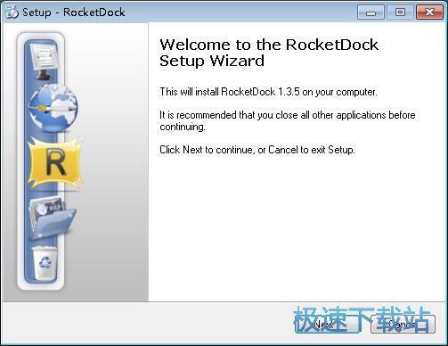 Rocketdock安装教程