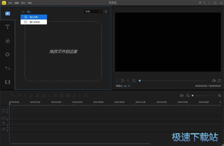 图:编辑视频教程
