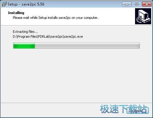 Save2pc安装教程