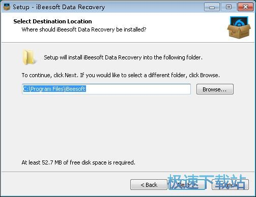 图:iBeesoft Data Recovery安装教程