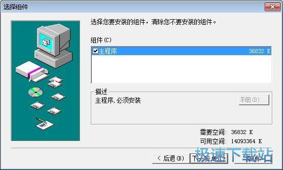 超�播放器安�b教程