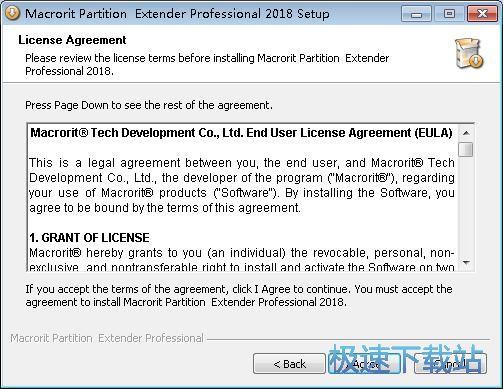 Macrorit Partition Extender安装教程