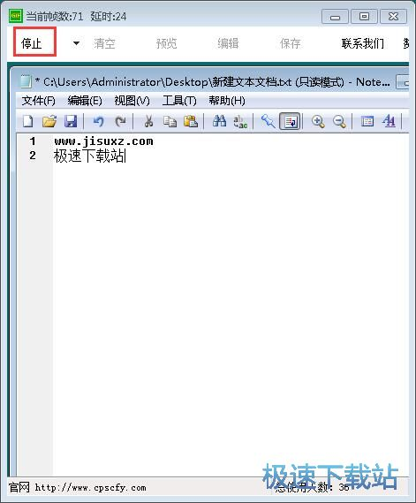 图:录制屏幕GIF教程