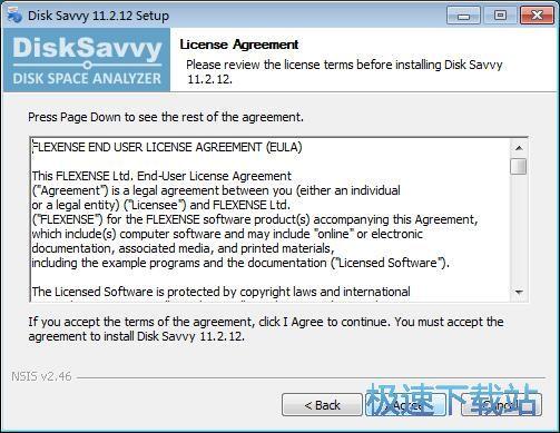 Disk Savvy安装教程