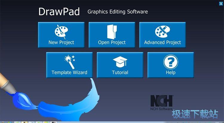 DrawPad图形编辑设计教程 缩略图