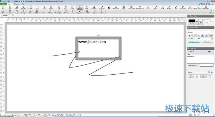 图形设计教程