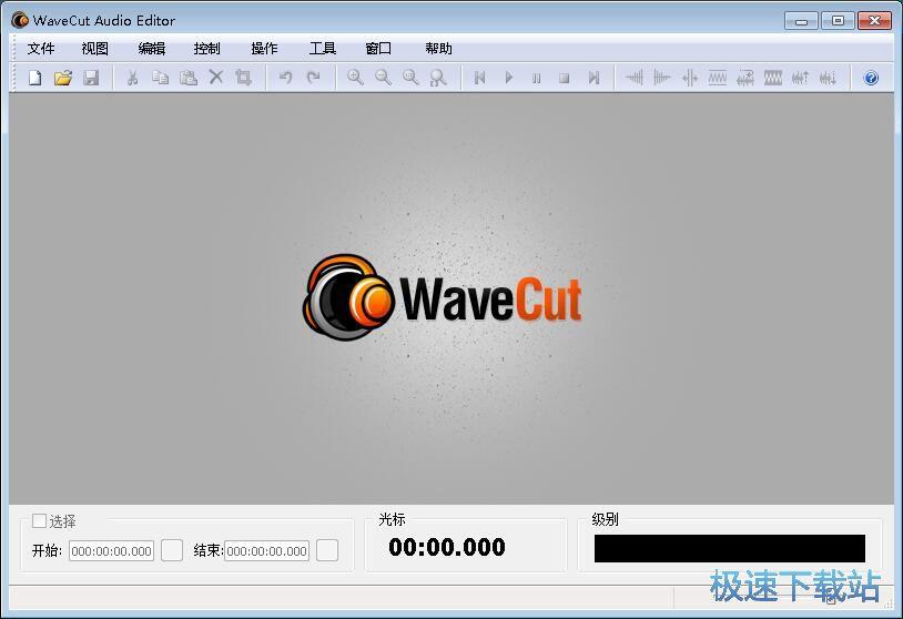 WaveCut Audio Editor剪切MP3教程 缩略图