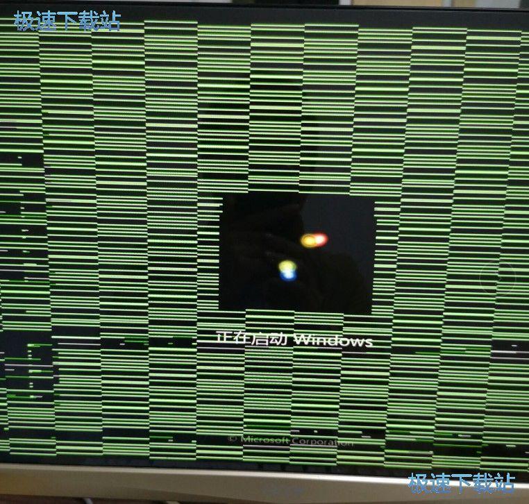 电脑花屏是显示器问题还是显卡问题? 缩略图