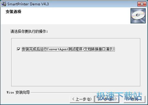 SmartPrinter安�b教程