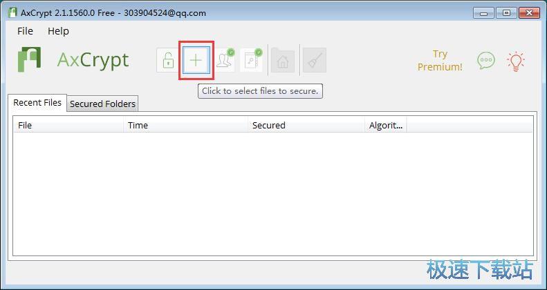 图:加密解密JPG图片教程