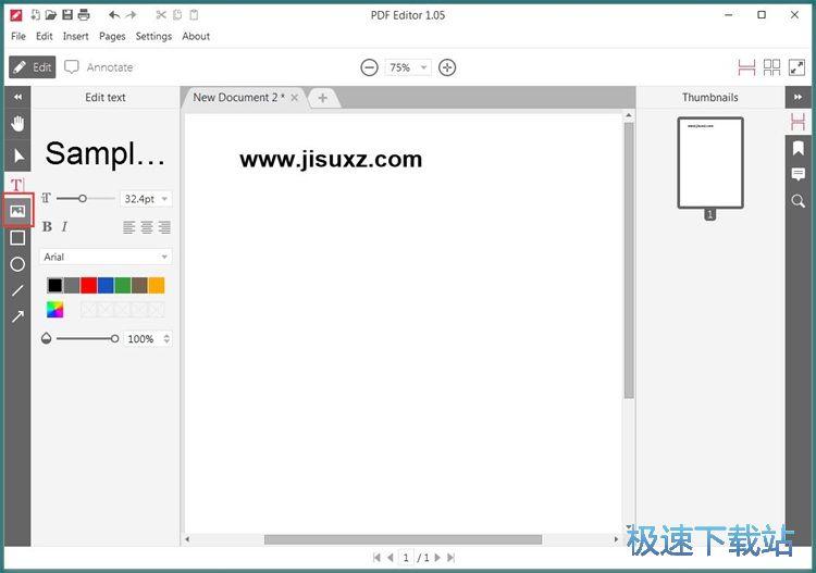 图:编辑创建PDF教程