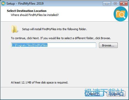 图:Find My Files安装教程