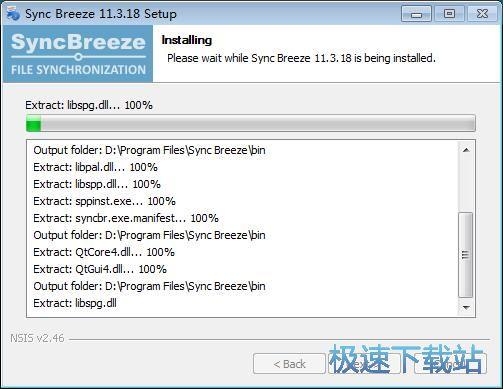 图:Sync Breeze安装教程