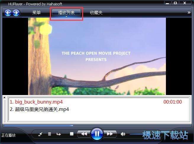 图:播放MP4教程