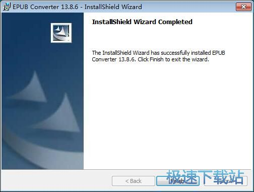 图:AniceSoft EPUB Converter安装教程