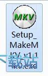 MakeMKV安装教程