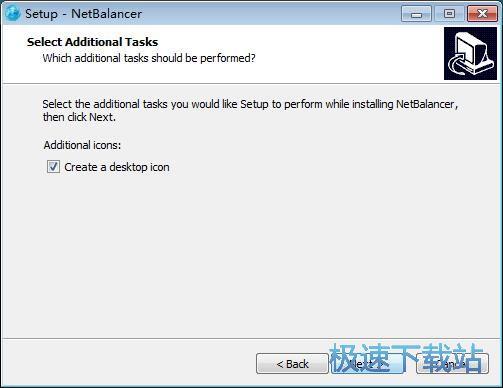 图:NetBalancer安装教程