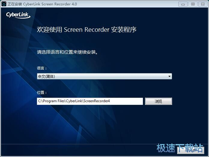 CyberLink Screen Recorder安�b教程