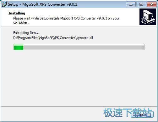 图:Mgosoft XPS Converter安装教程